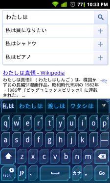 go keyboard 2
