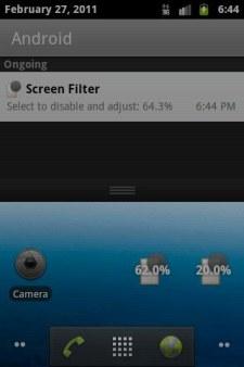 screen filter 1