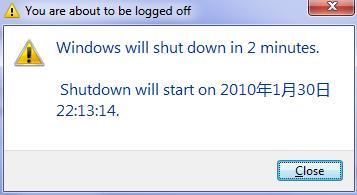 shut down 2