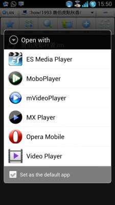 streaming video android 4